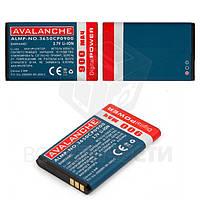 Аккумулятор Avalanche для мобильных телефонов Nokia 1100, 1101, 1110, 1112, 1600, 1650, 2300, 2310, 2600, 2610, 3100, 3109c, 3110, 3120, 3650, 3660,