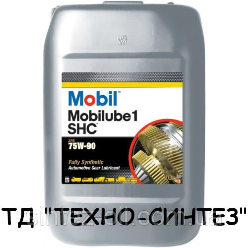 Масло трансмиссионное Mobilube 1 SHC 75W-90 (API GL-4/GL-5) 20л