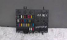 Блок предохранителей Master Movano Interstar Clio 2 2.2 2.5 dCi 7703297587