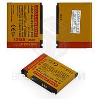 Аккумулятор Avalanche для мобильных телефонов Samsung I7500, I8000 Omnia II, I900, I9020, (Li-ion 3.7V 1250mAh), #ALMP-P-SM.I900CP
