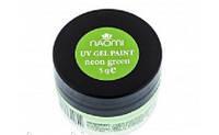 Гель-краска Naomi UV Gel Paint 5г Neon Green