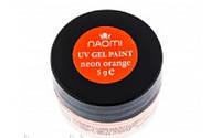 Гель-краска Naomi UV Gel Paint 5г Neon Orange