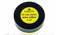 Гель-краска Naomi UV Gel Paint 5г Neon Yellow
