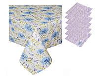 Набор подарочный скатерть и 6 салфеток Луговые цветы Сиреневая клеточка ТМ Прованс by Andre Tan