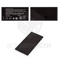 Аккумулятор BV-T5C для мобильного телефона Microsoft (Nokia) 640 Lumia, Li-ion, 3,8 В, 2500 мАч