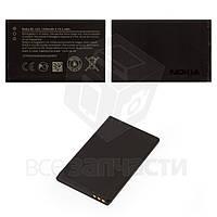 Аккумулятор BL-4UL для мобильного телефона Nokia 225 Dual Sim, Li-ion, 3,7 В, 1200 мАч