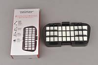 HEPA Фильтр для пылесоса Zelmer ZVC335S (6012014070)