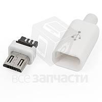 "Коннектор micro-USB, 5 pin, ""папа"", разборный , белый"