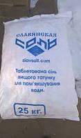 Соль таблетированная 25 кг