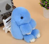 Меховой брелок Кролик ( голубой )