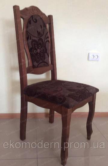 Стул мягкий деревянный СЕНАТОР для дома, кафе и ресторана