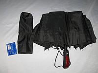 Зонт мужской полуавтомат 102 см ширина зонта Feeling Rain 453