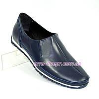 Туфли-мокасины кожаные мужские синего цвета., фото 1