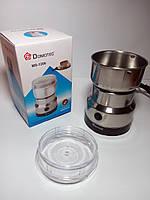 Кофемолка Domotec MS-1206 для измельчения кофе