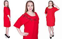 Стильное платье с вышивкой. Цвет красный. Размер 54,56,58,60. Код 575, фото 1
