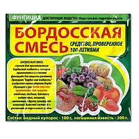 """""""Бордосская смесь"""" 300гр средство для защиты плодовых, овощных, ягодных и др. растений от болезней"""