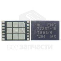 Усилитель мощности SKY77352-15 (GSM/GPRS/EDGE) для мобильного телефона Apple iPhone 5