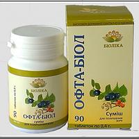 Офта - биол при заболевании глаз