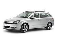 Авточехлы Opel Astra H универсал
