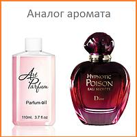 91. Концентрат 110 мл Hypnotic Poison Eau Secrete от Dior