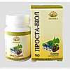 Проста - биол лечение простатита