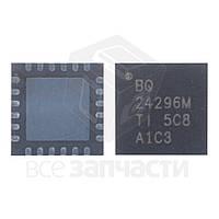 Микросхема управления зарядкой BQ24296 для планшетов Lenovo Tab 2 A7-30, Tab 2 A7-30DC, Tab 2 A7-30F, Tab 2 A7-30HC, Tab 2 A8-50F, Tab 2 A8-50L 3G,