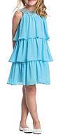 Подростковое платье Стеси