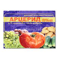 """""""Арцерид"""" 20гр фунгицид против болезней растений и грибков"""