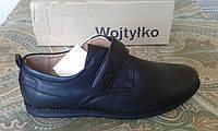 Туфли 39р-25.0 см 40 р-25.5 см Wojtytko Польша подростковые