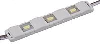 Герметичные светодиодные модули - 3 светодиода 5630 БЕЛЫЙ