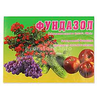 """""""Фундазол"""" 30гр фунгицид и протравитель с широким спектром действия против грибных болезней"""