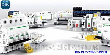 Продукція Schneider Electric