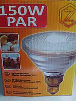 Лампа ИК для обогрева животных и птиц(150Вт)