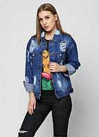 20845 Куртка джинсовая