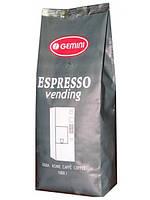 Кофе в зернах Gemini Espresso Vending 1кг