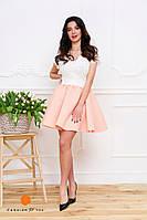 Нарядное женское платье, юбка расклешенная материал неопрен, верх кружевной. Цвет персиковый