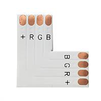Плата угловая RGB для led ленты 10мм тип L(90°)