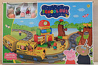 Школьный автобус Свинки Пеппы на батарейках автотрек 6 персонажей в коробке