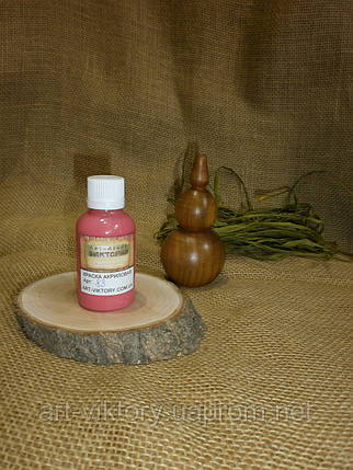 Лососево-розовый, акриловая краска 50 мл., фото 2