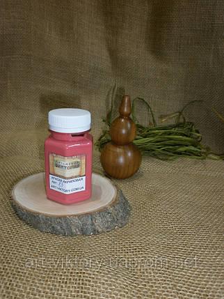 Лососево-розовый, акриловая краска 100 мл., фото 2