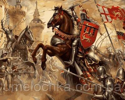 Картина-раскраска Турбо Сражение при Креси (VP679) 40 х 50 см