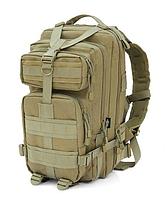 Тактический Рюкзак вместимость 25 литров Песок