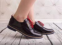 Туфли женские натуральная кожа 40(26 см)
