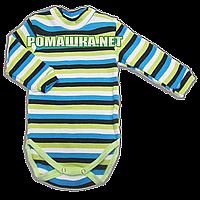 Детский боди со стойкой в полоску р. 86 с начесом ткань РУБЧИК 100% хлопок 3479 Зеленый