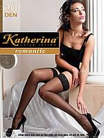 Женские чулки на силиконе 20 den Katherina
