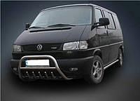 Защита переднего бампера (кенгурятник) для Volkswagen T4
