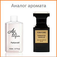155. Концентрат 110 мл Tobacco Vanille Tom Ford UNISEXE