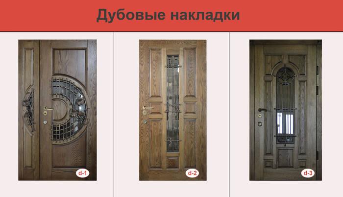 Каталог моделей для частного дома - фото 1