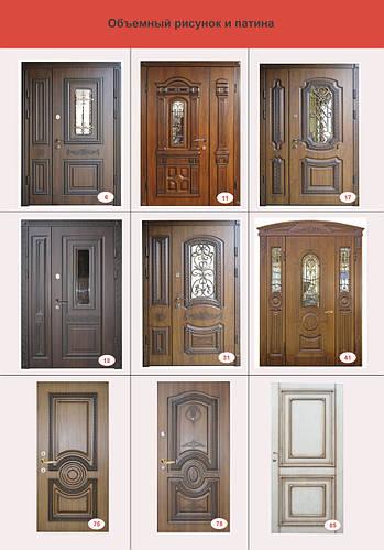 Каталог моделей для частного дома - фото 3