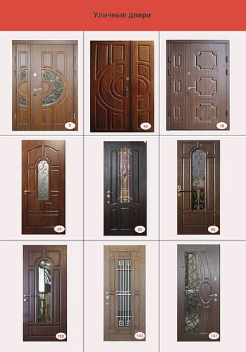 Каталог моделей для частного дома - фото 4